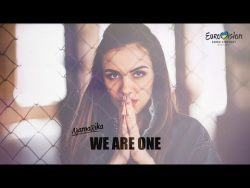 MamaRika – We are one (Eurovision Ukraine 2017) – YouTube