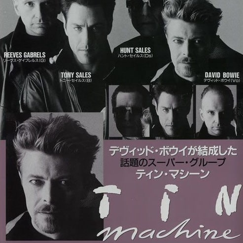 Tin Machine | Concert It's My Life Tour: Live at NHK Hall '92