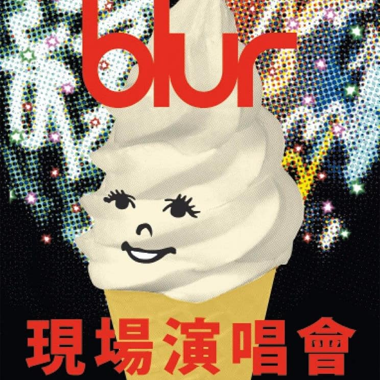 Blur - Concert The Magic Whip Tour- Live at Paris Zenith 2015
