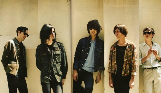 The Horrors | Zoom 06-14